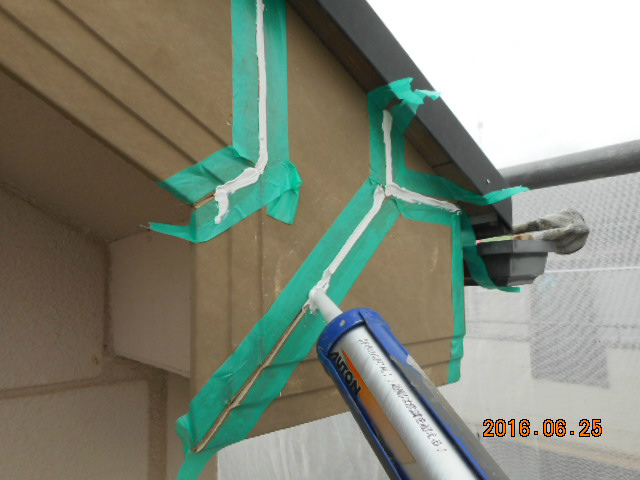 八王子市の外壁塗り替え専門業者|巧塗装